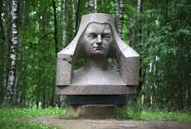 Marija Pečkauskaitė-Šatrijos Ragana (1877–1930)