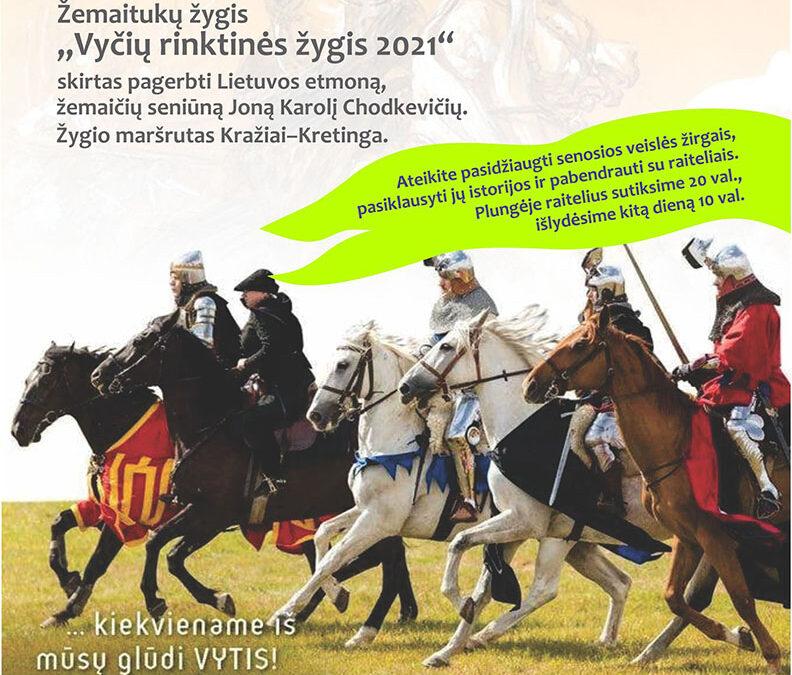 Plungės kunigaikščių Oginskių dvaro sodyboje – pasimatymas su žemaitukų veislės žirgais